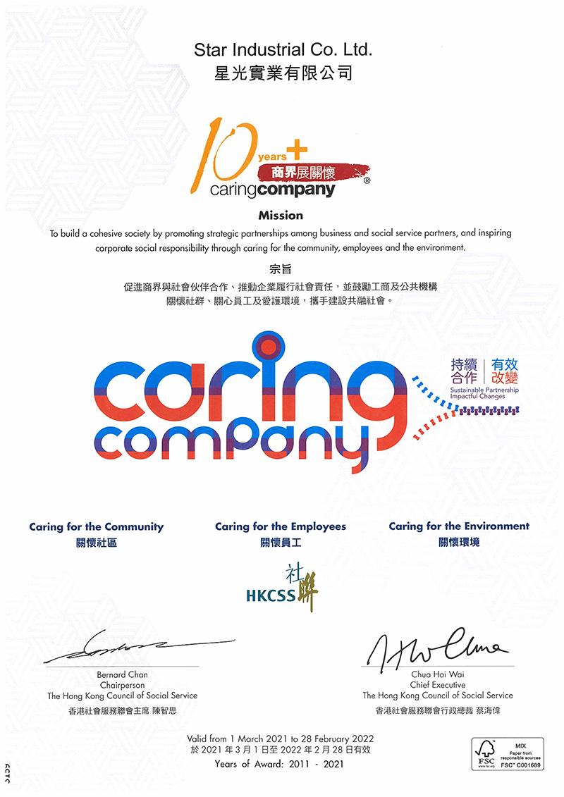 Caring-Company-2021-2022
